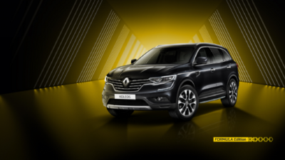 Latest SUV Drive Away Offers