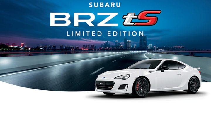 Subaru BRZ tS - Limited Edition