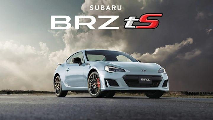 Subaru BRZ tS - Cool Grey