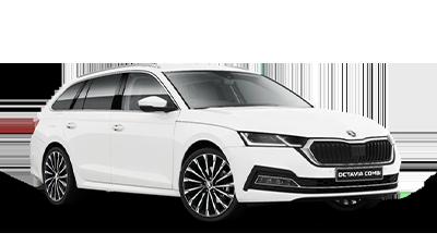 OCTAVIA Limited Edition Wagon