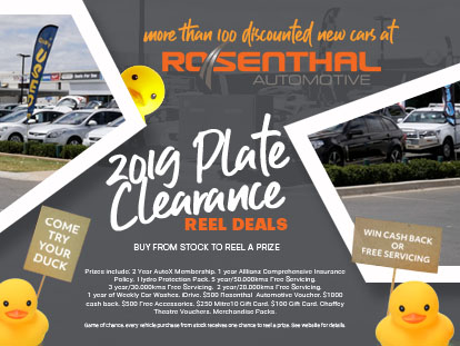 2019 plate clearance mobile