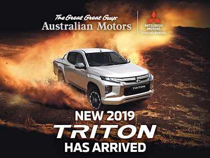 Australian Motors Mitsubishi | Mitsubishi Dealer Wayville